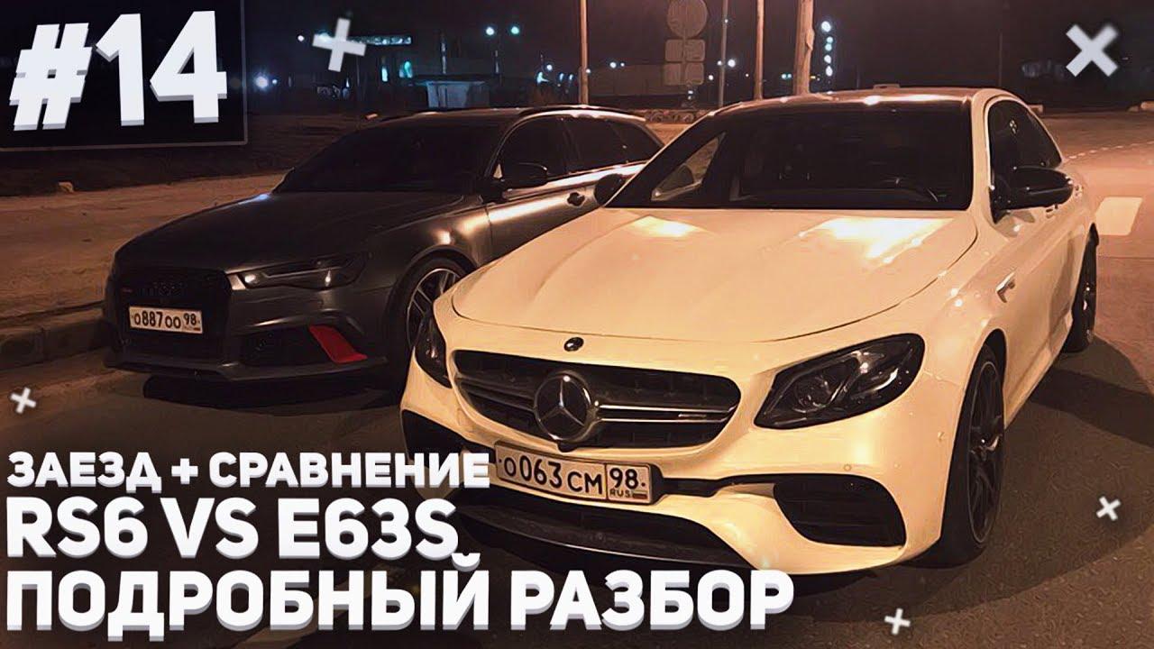 Колёса — бесплатные объявления о продаже и покупке бу автомобилей ауди рс6 в казахстане. Авторынок бу и новых ауди рс6. Цены на.