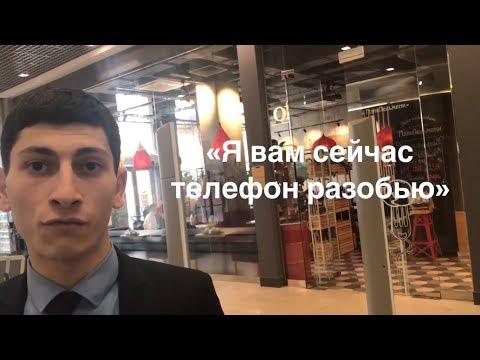 Случайная проверка ТРЦ «Галерея Краснодар»