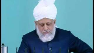 Friday Sermon: 5th February 2010 - Part 2 (Urdu)