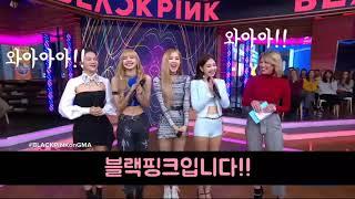 [BLACKPINK]GMA블랙핑크 인터뷰 - 한글자막
