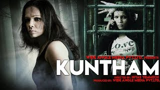 New South Indian Full Hindi Dubbed Movie - Kuntham (2018) | Hindi Dubbed Movies 2018 Full Movie