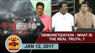 Aayutha Ezhuthu Neetchi 12-01-2017 Demonetization : What is the real Truth..? – Thanthi TV Show