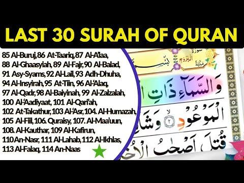 last-30-surah-of-quran