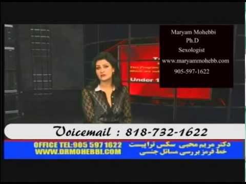 Maryam Mohebbi وسائل سکس زن  با مرد دیگر پیش روی همسر