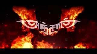 ANJAAN Title Animation - 6FACE