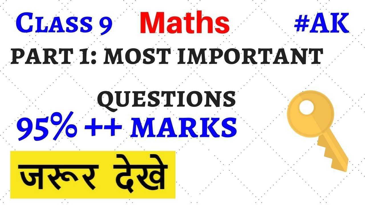 Important Questions of Maths for Class 9 exam part 1
