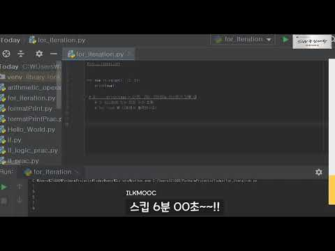 Python Tutorial : For Loop Iteration thumbnail
