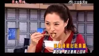 美食鳳味 郭主義 (魚土)魠魚羹食譜