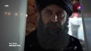 Смерть Шехзаде  Мустафи (Величне століття. Роксолана)
