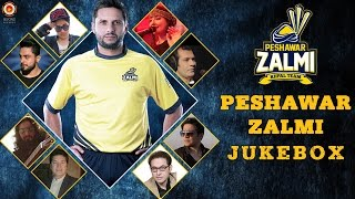 Peshawar Zalmi PSL 2016 - Full Songs Jukebox | Pakistan Super League | Shahid Afridi | New Songs