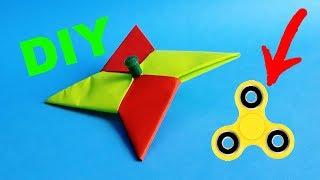 Как сделать спиннер своими руками без подшипника. Оригами СПИННЕР из бумаги БЕЗ КЛЕЯ и ПОДШИПНИКА