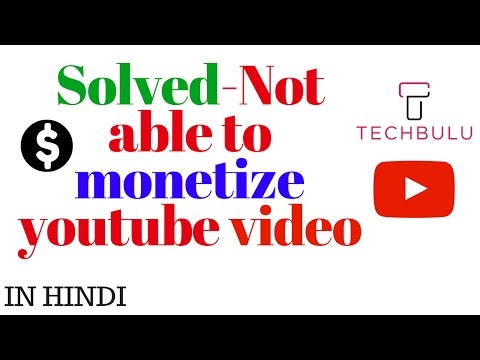 Solved - Not able to monetize youtube video - not eligible for monetization | In Hindi