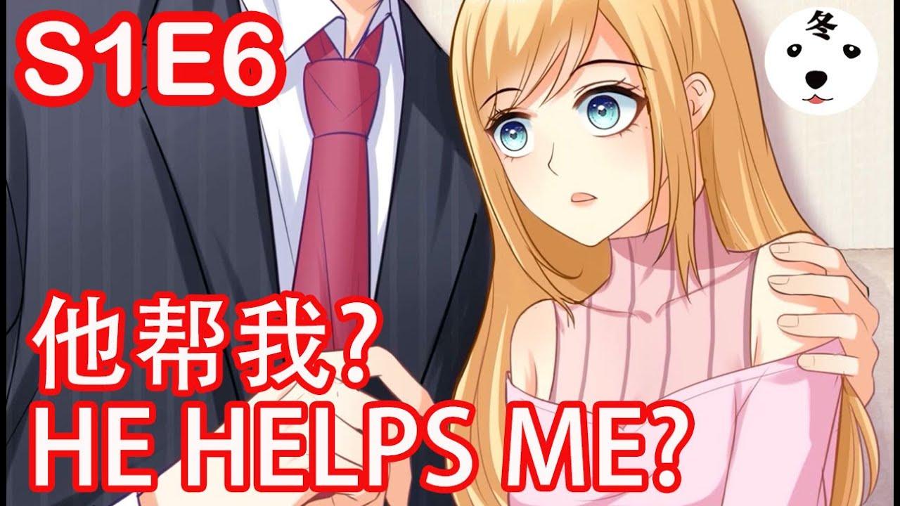 Download Anime动态漫   Marry Me Again, Honey恶魔的独宠甜妻S1E6 YOU STILL BELONG TO ME我的前任是极品(Original/Eng sub)