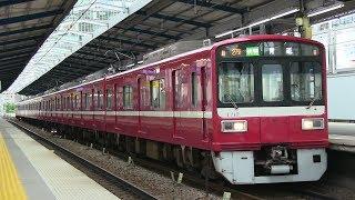 京急本線 京急川崎駅 京急1500形