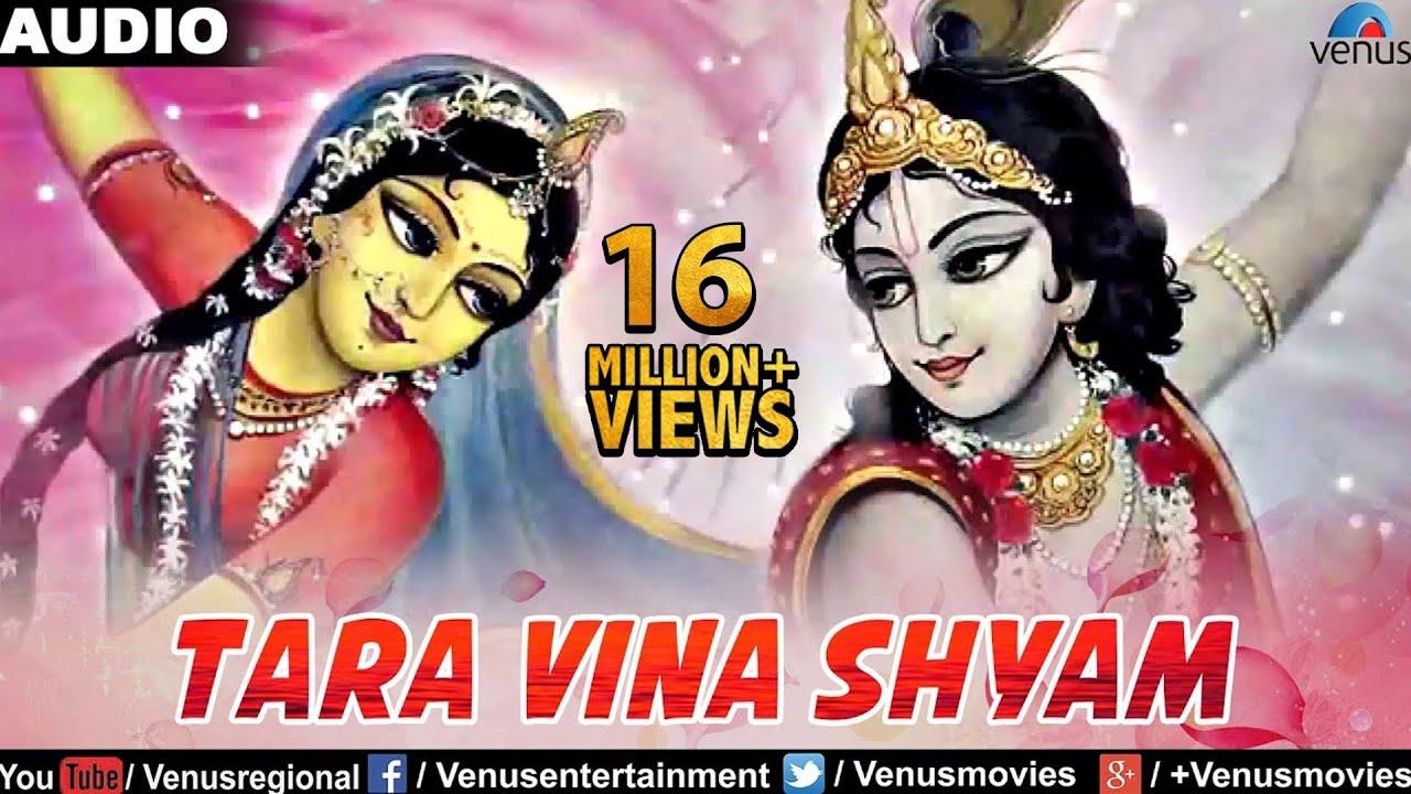 Songs - India Videos Overflow