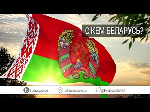 Почему Беларусь голосовала против резолюзии ООН по Крыму?