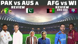 Babar Azam from other planet | Windies Vs Afghanistan | Caught Behind