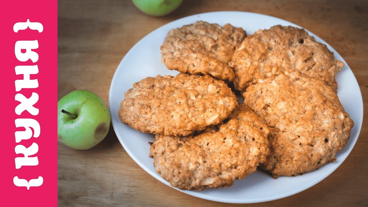 год, при рецепт овсяного печенья с яблоками бензина Ливии составляла