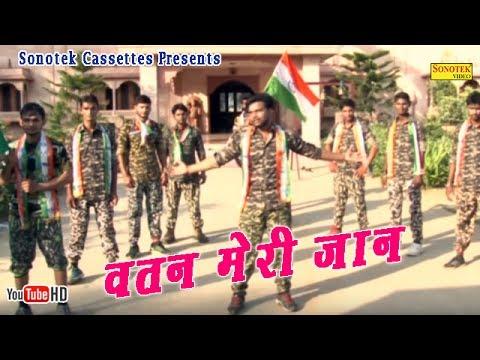 Watan Meri Jaan    Supar Hit Patrotic Bhajan    Sonotek Bhakti Song 2017