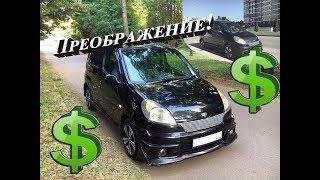 [Samp-Rp] Как зарабатывать много денег , перепродажей автомобилей  !!!
