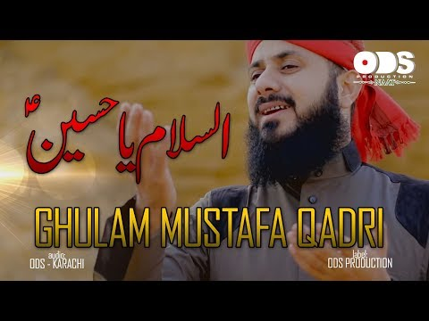 Mere Hussain Tujhe Salam || Ghulam Mustafa Qadri || Exclusive Video || ODS Production Naat