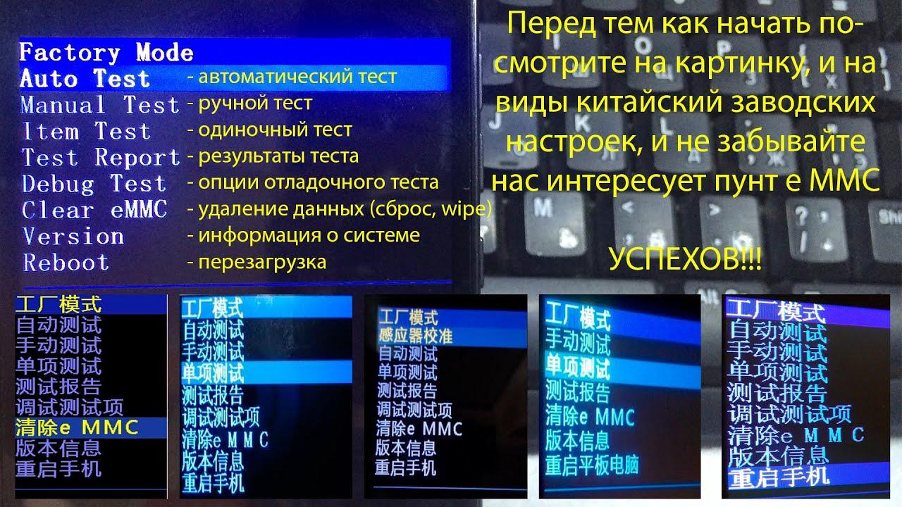 Настройки программу айфона для китайского
