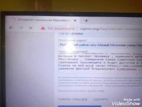 #Требование в ВС ПМР от Человека, коренного жителя Молдавской ССР, гражданина СССР!!!
