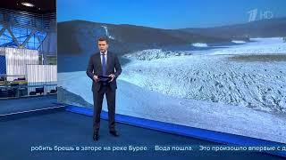 ВХабаровском крае саперам удалось пробить протоку через оползень, перекрывший течение реки Бурея