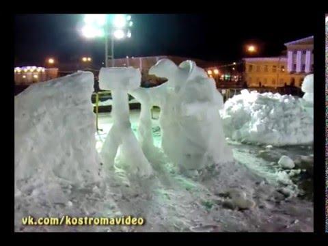 Строительство ледяных и снежных фигурок.Кострома 2016