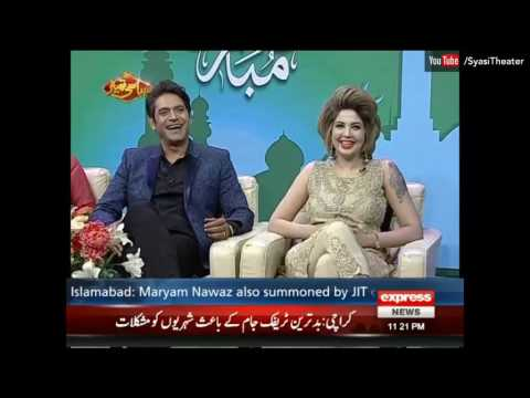 Siyasi Theater | Eid Special Day 3 - 28 June 2017 | Express News