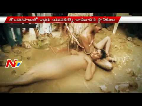 Girl Commits Suicide | Locals Haste Leads to Man Death in Guntur District | NTV