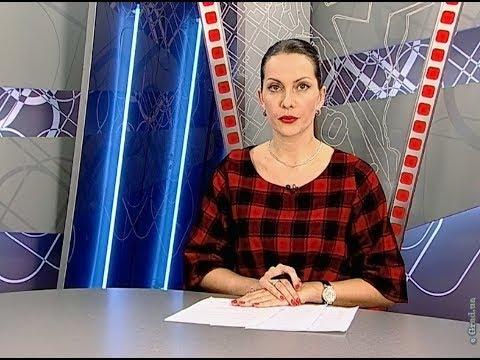 Новости Одессы 03.01.2019