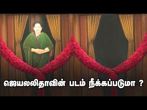 Will Jayalalithaa's photo be removed from TN Secretariat ?