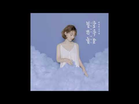 [Audio] 안녕하신가영(hello Ga Young) - 밤하늘의 별들은