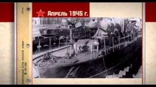 Великая отечественная война. Часть 17
