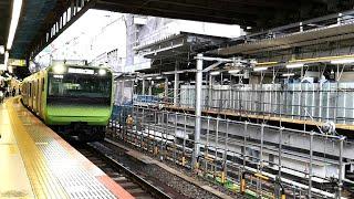 【前面展望】6.1新ホーム供用開始まであと1週間!JR渋谷駅 山手線2番線ホームから見た改良工事中の新埼京線ホーム 2020年5月