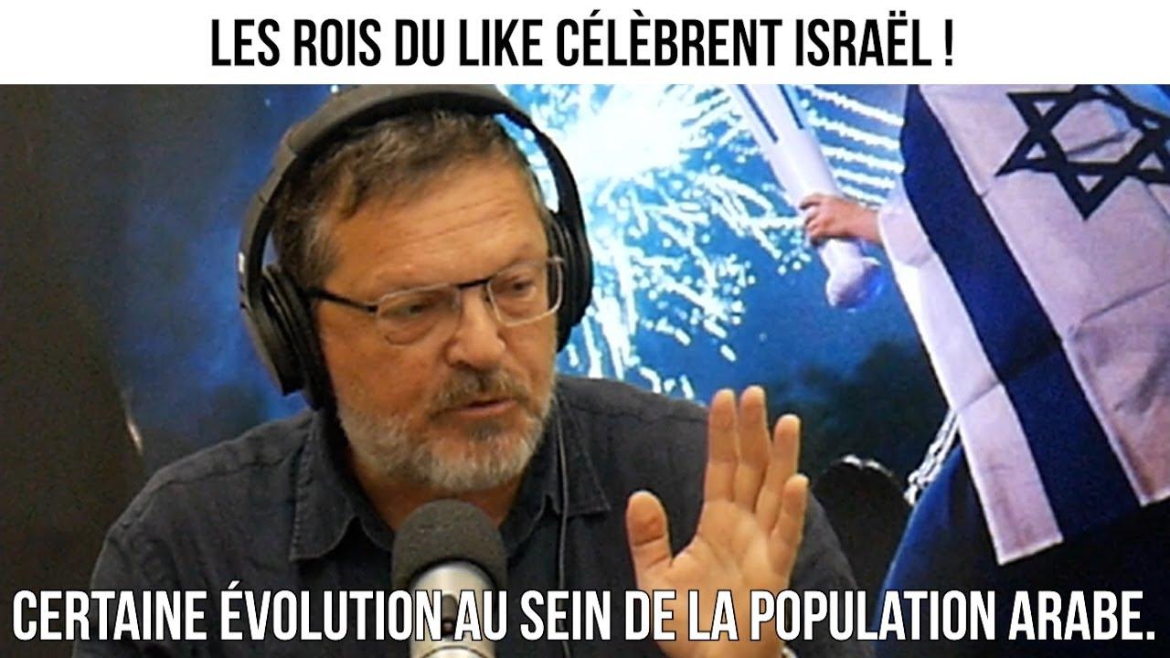 Les rois du like célèbrent Israël ! - RDL#117