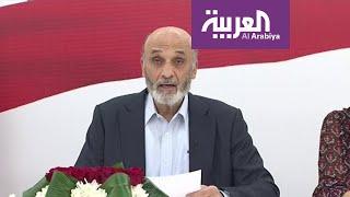 المؤتمر الصحفي الكامل لرئيس حزب القوات اللبنانية سمير جعجع