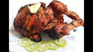 Whole Tandoori Chicken Recipe Without Oven Or Tandoor || Tandoori Chicken || तंदूरी चिकन बिना तंदूर