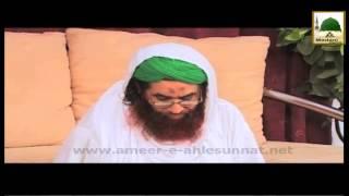 Madani Guldasta 404 - Nafli Rozon Kay Fazail - Maulana Ilyas Qadri