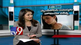 Spondylosis : Homeopathic treatment - Lifeline - TV9