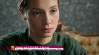 На Первом канале премьера сериала «Мурка», в основе которого реальные события нэповских времен