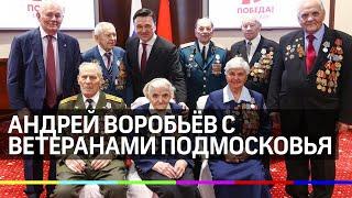 Ветеранам Подмосковья вручили медали к 75-летию победы