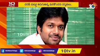 No Clarity on Ram Charan's Next Movie   Tollywood Updates   10T MAX   10TV News