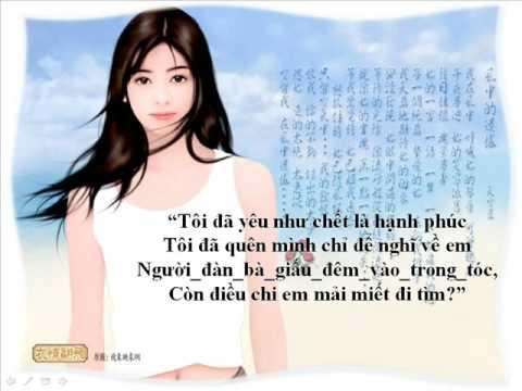 Bởi vì anh yêu em- Phan Đinh Tùng