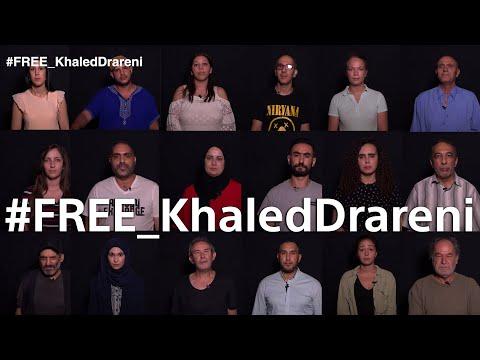 Liberté pour le journaliste Khaled Drareni انا خالد درارني، هذي هي حكايتي