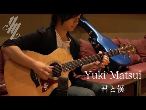 君と僕 (You & Me  Kimi to Boku) ~original song~(acoustic guitar solo) / Yuki Matsui