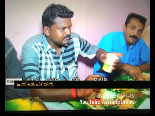 Theft in Marriage Function; Police Arrested Culprits in funny way | FIR 24 Mar 2016