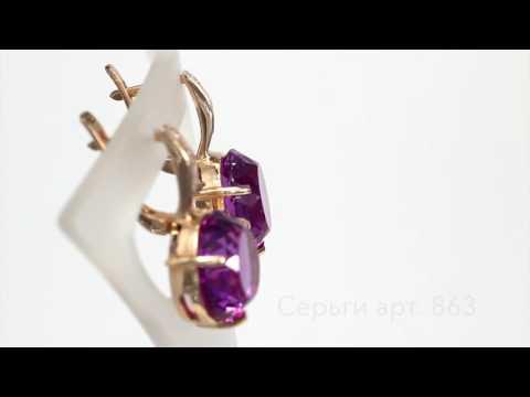 Золотое кольцо и серьги с александритом