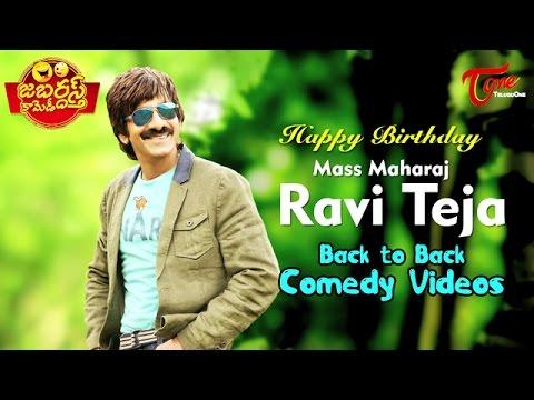 Jabardasth Telugu Comedy   Ravi Teja Back to Back Comedy Scenes   93
